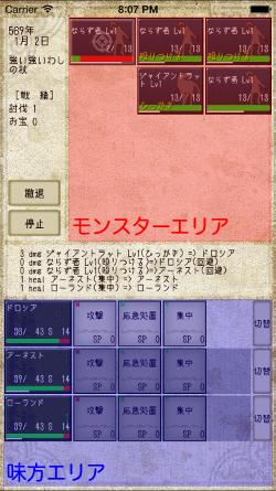 battle0_1