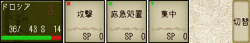 battle0_3
