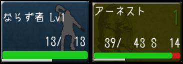 battle0_4