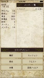 guide0_0