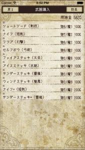 guide0_1