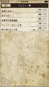 guide0_2