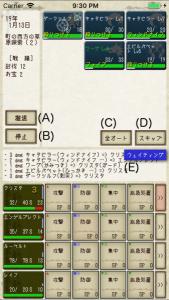 battle_screen2