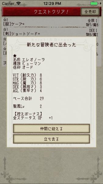 guide0_6