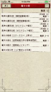 item_witch