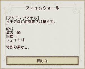 member_skill
